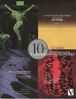 10th-anniversary