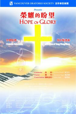 HopeOfGlory_post17Van-A