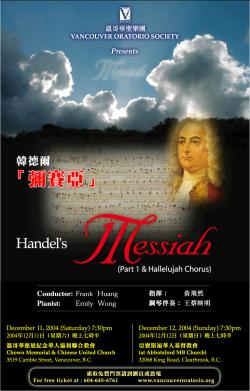 Messiah-Poster