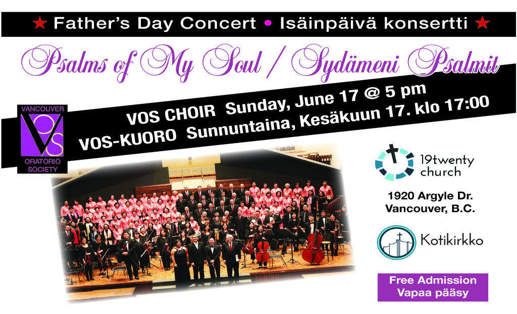 Father's Day Concert Poster (1)